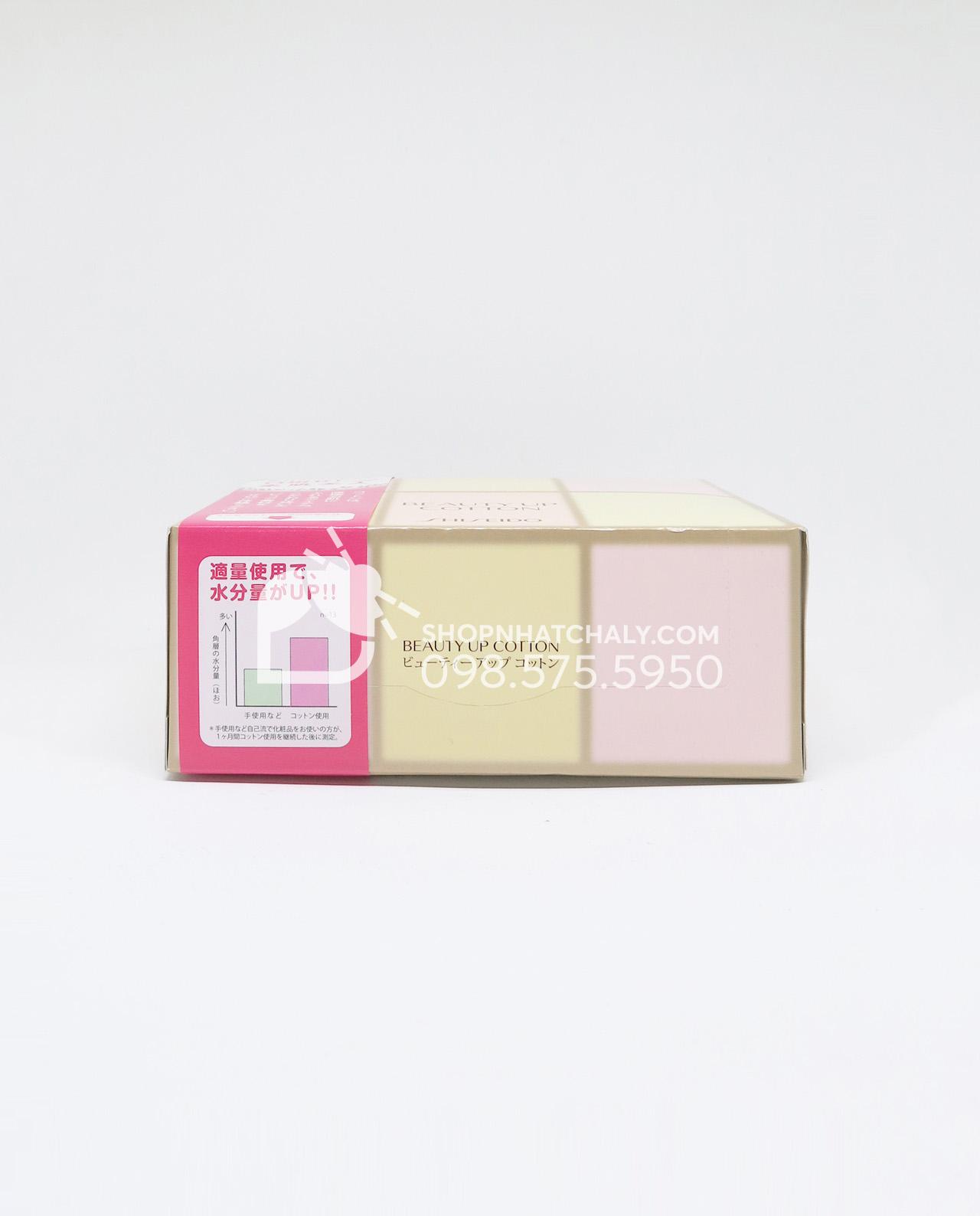Sử dụng bông tẩy trang Shiseido Beauty Up Cotton Nhật để thoa nước hoa hồng mỗi ngày giúp da có độ ẩm và giữ nước tăng hơn gấp rưỡi