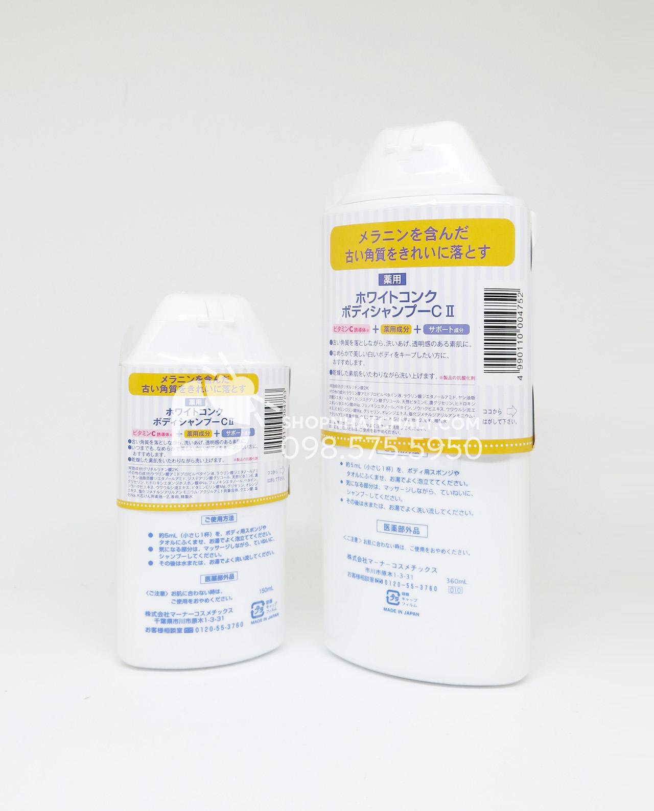 Sữa tắm trắng da toàn thân White Conc Body Nhật Bản 150ml và 360ml sau