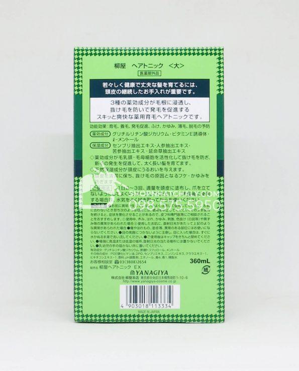 Thuốc chống rụng tóc và kích thích mọc tóc trị hói Nhật Bản Hair Tonic Yanagiya 360ml - thông tin sản phẩm
