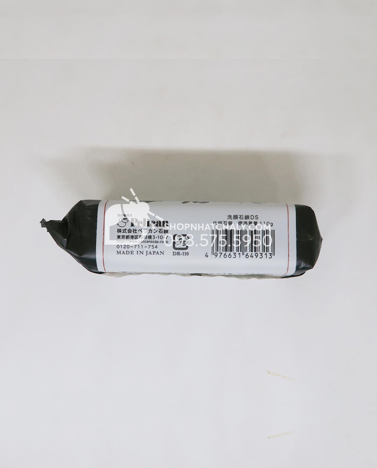 Xà phòng rửa mặt trị mụn Deitanseki Nhật - Thành phần than hoạt tính 110g barcode
