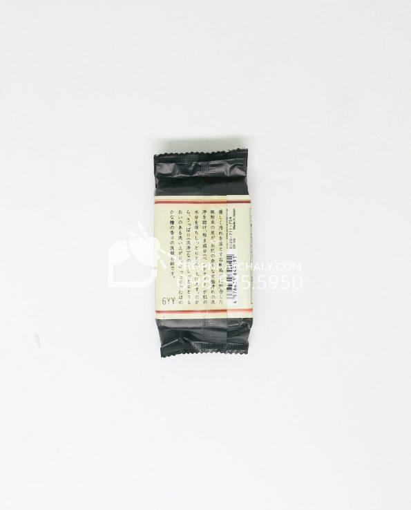 Xà phòng rửa mặt trị mụn Deitanseki - Than hoạt tính loại 100gr - thông tin sản phẩm