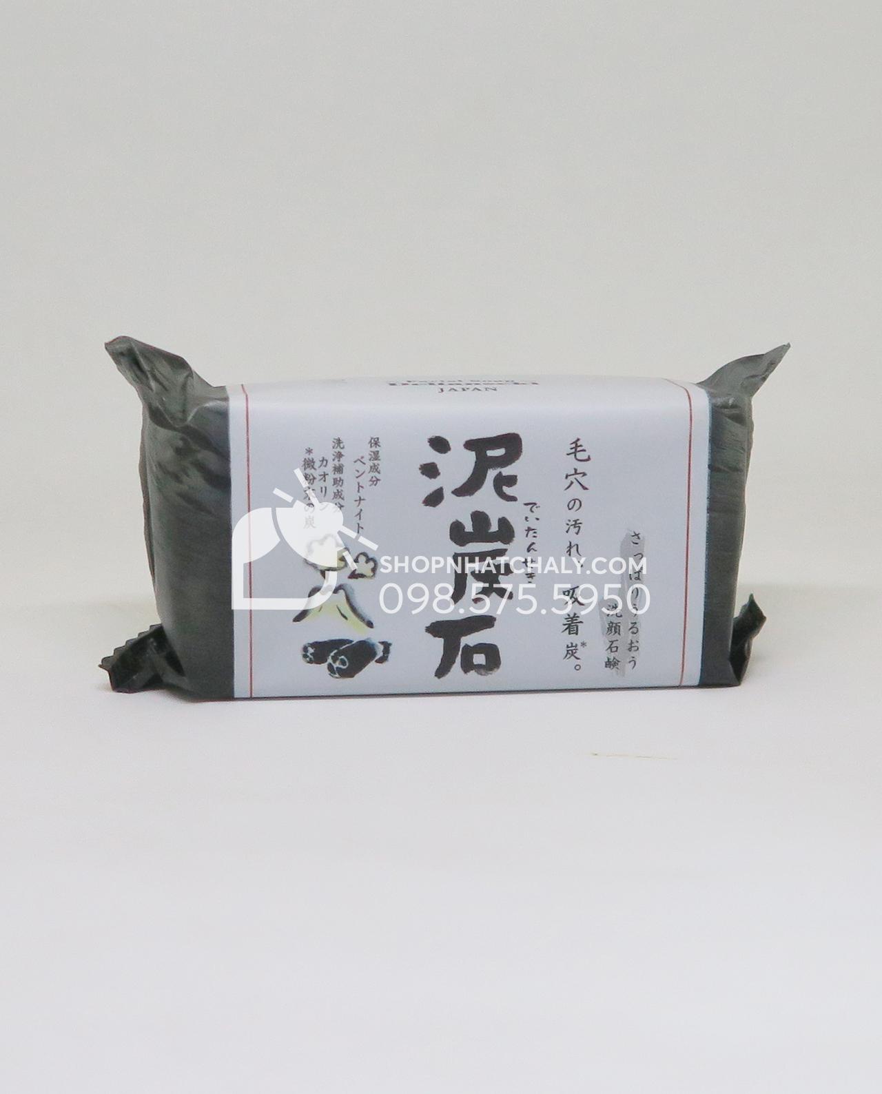 Xà phòng rửa mặt trị mụn Deitanseki Nhật - Thành phần than hoạt tính 110g