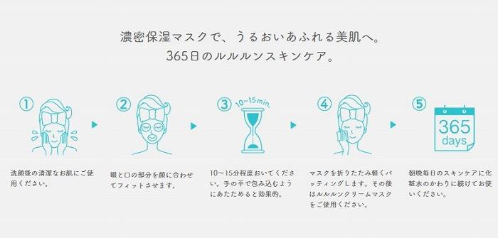 Cách dùng mặt nạ Lululun 7 miếng của Nhật - Shop Nhật Chaly