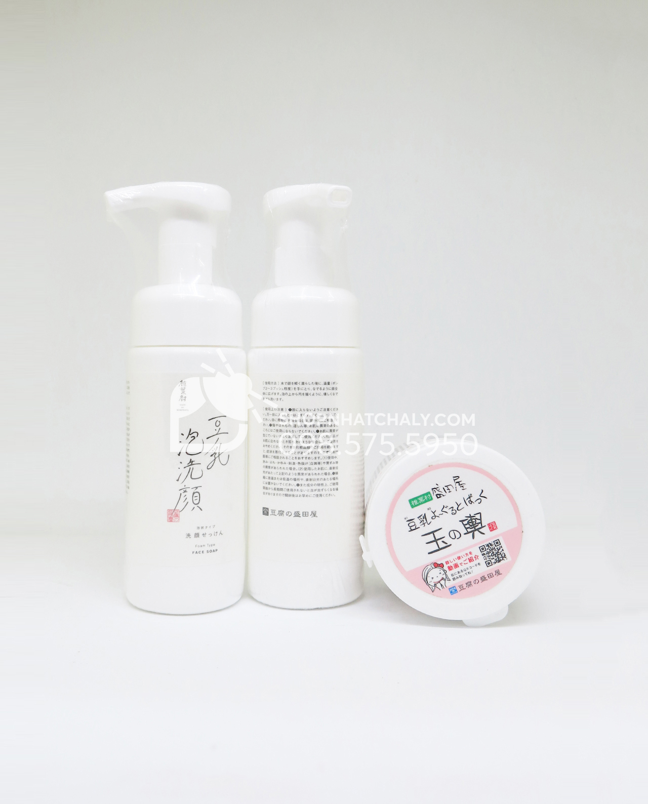 Bộ sản phẩm chăm sóc da từ Moritaya