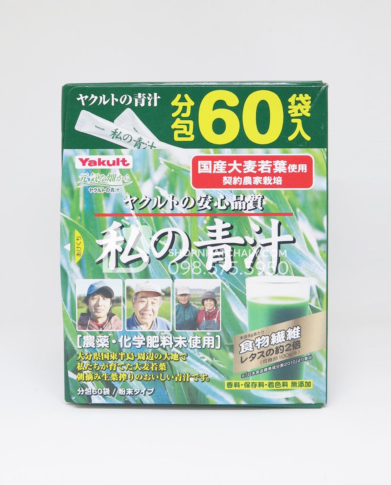 Bột rau xanh Yakult Nhật Bản hộp 60 túi