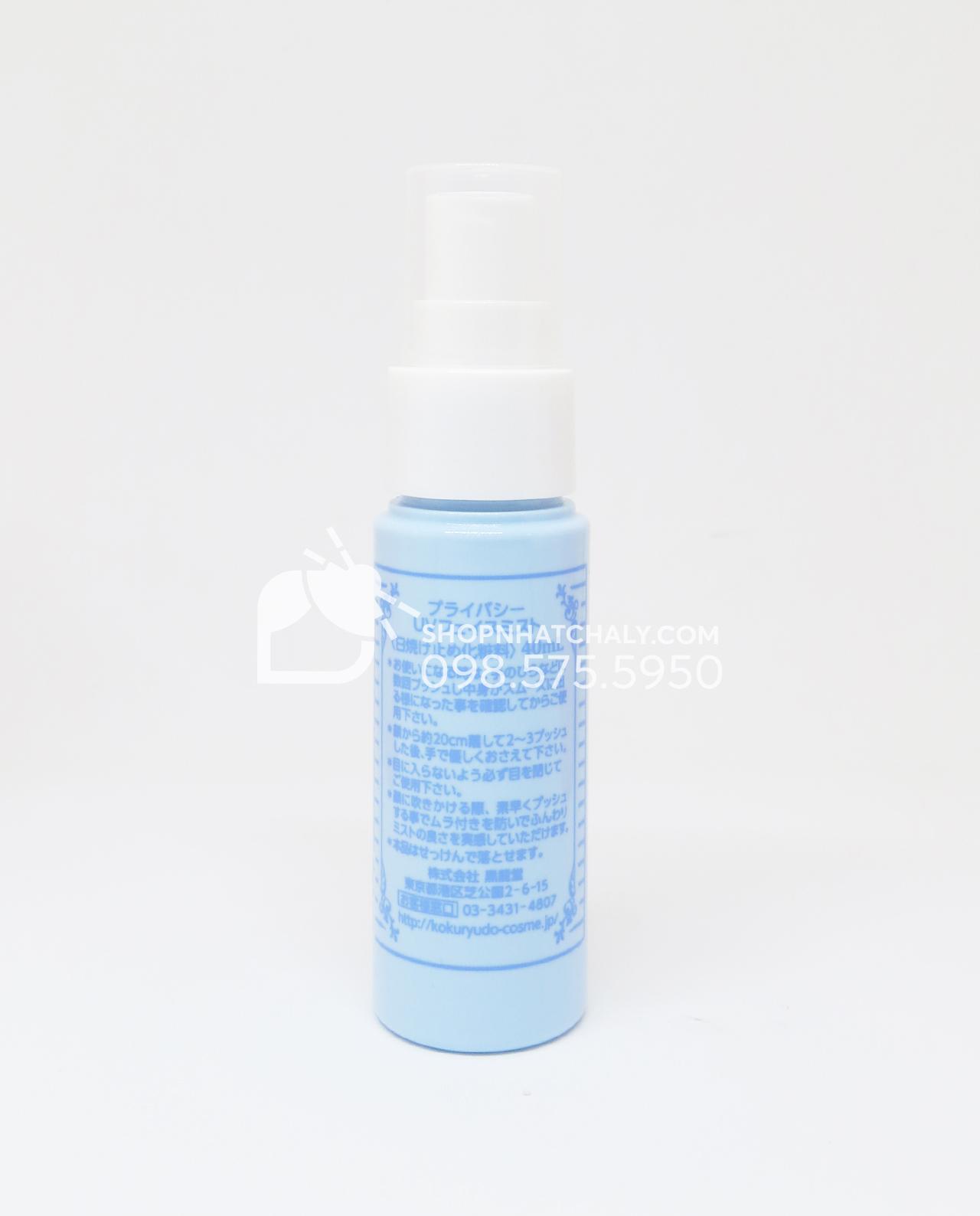 Thành phần, cách sử dụng... đều được in đầy đủ sau mỗi chai Kem chống nắng dạng xịt cho da mặt và body Privacy UV Face Mist SPF50
