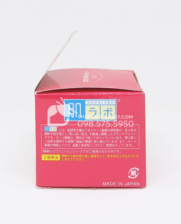 Kem dưỡng da chống lão hóa Hada Labo Pro Anti Aging Nhật Bản - Made in Japan