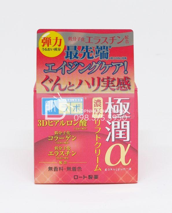 Kem dưỡng da chống lão hóa Hada Labo Alpha Pro Anti Aging Nhật Bản