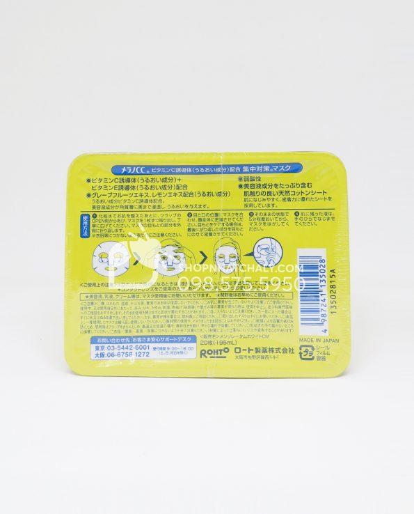Mặt nạ trị mụn thâm trắng da Melano CC Nhật - thông tin sản phẩm