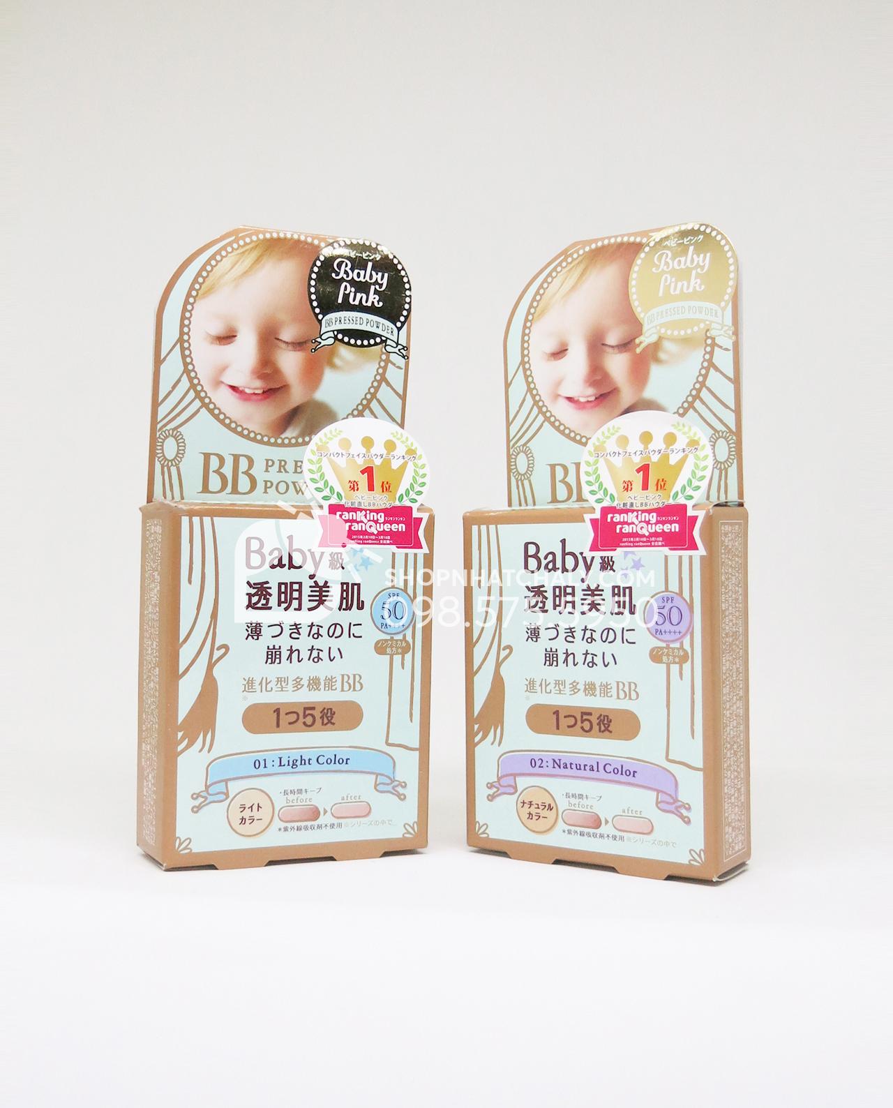 Phấn phủ Baby Pink BB Pressed Powder Nhật Bản mẫu cũ 2016