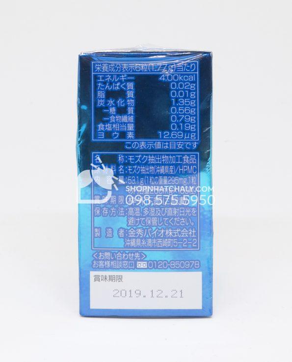 Thuốc Fucoidan Nhật Bản Okinawa Fucoidan Kanehide Bio loại 180 viên - hạn sử dụng