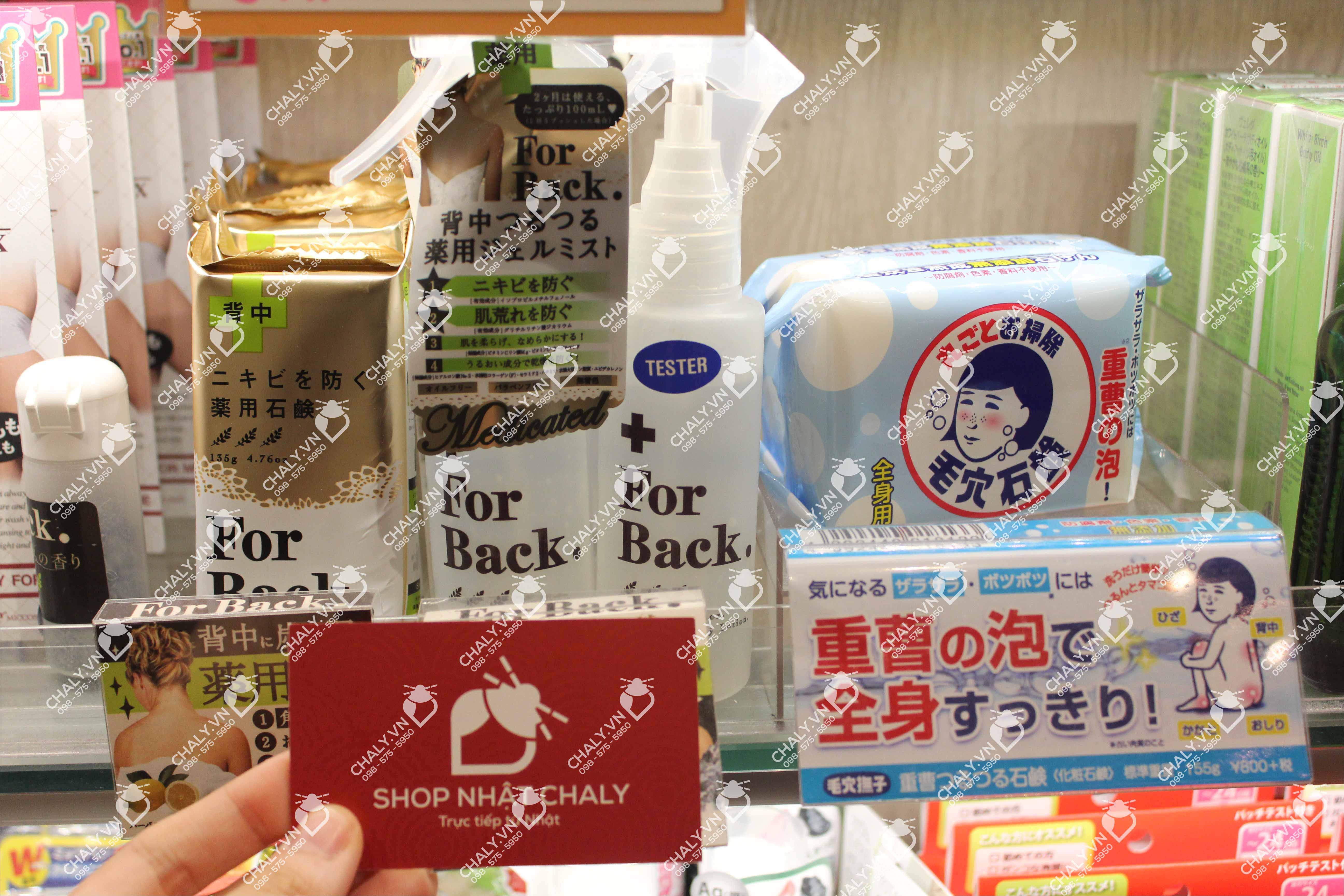 Xà phòng và lotion xịt trị mụn lưng For Back được Chaly xách tay trực tiếp từ Nhật
