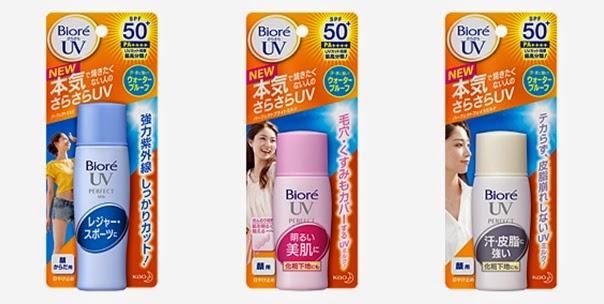 Bioré UV thường được bán trong siêu thị tại VN - hình như là hàng liên doanh chứ không phải nhập trực tiếp từ Nhật Bản. Mẫu bao bì giống như thế này, thuộc dòng UV Perfect