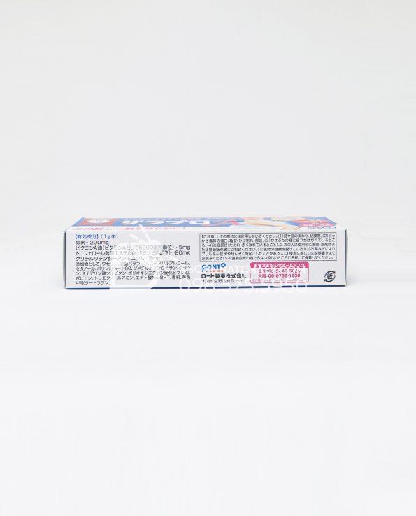 Kem trị viêm nang lông Zaraporo Rohto Nhật 35gr mẫu 2017 - thông tin nhà sản xuất