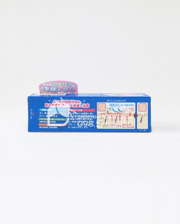 Kem trị viêm nang lông Zaraporo Rohto Nhật 35gr mẫu 2017 - thông tin sản phẩm