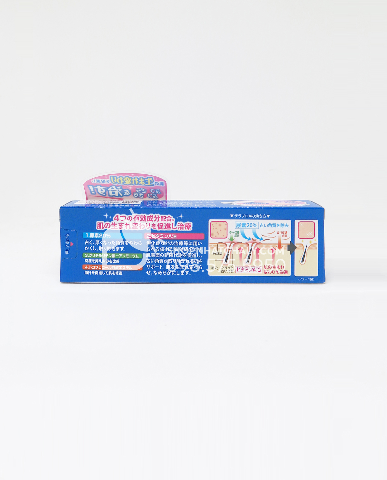 Kem trị viêm nang lông Zaraporo Rohto Nhật 35gr mẫu mới - thông tin sản phẩm