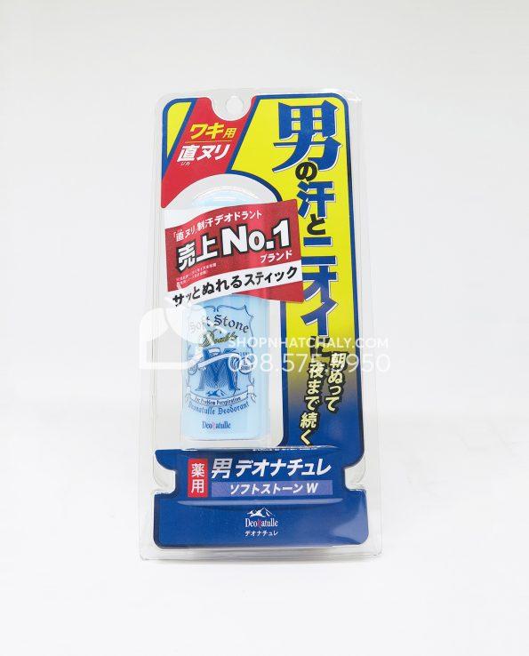 Sáp lăn khử mùi cho nam Soft Stone Nhật 20gr