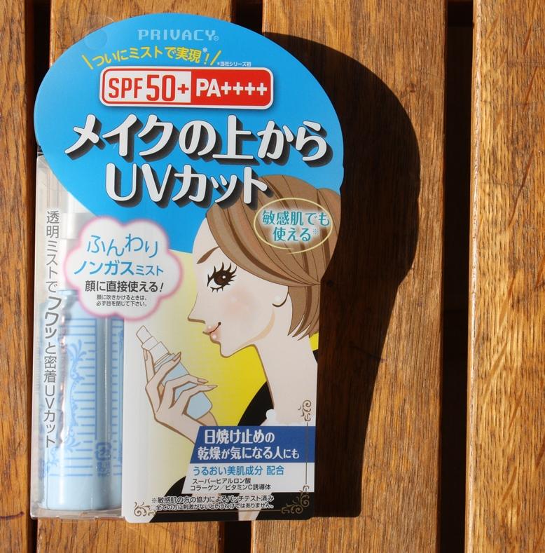 Kem chống nắng cho da dầu dạng xịt Privacy UV Face Mist SPF50 Nhật