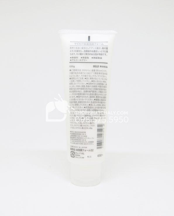 Sữa rửa mặt Muji Face Soap Moisture của Nhật Bản 120g - thông tin sản phẩm