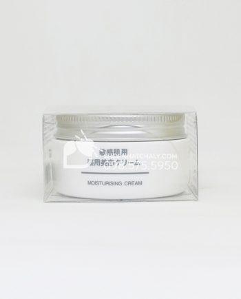 Kem dưỡng trắng da Muji Moisturising Cream Nhật Bản