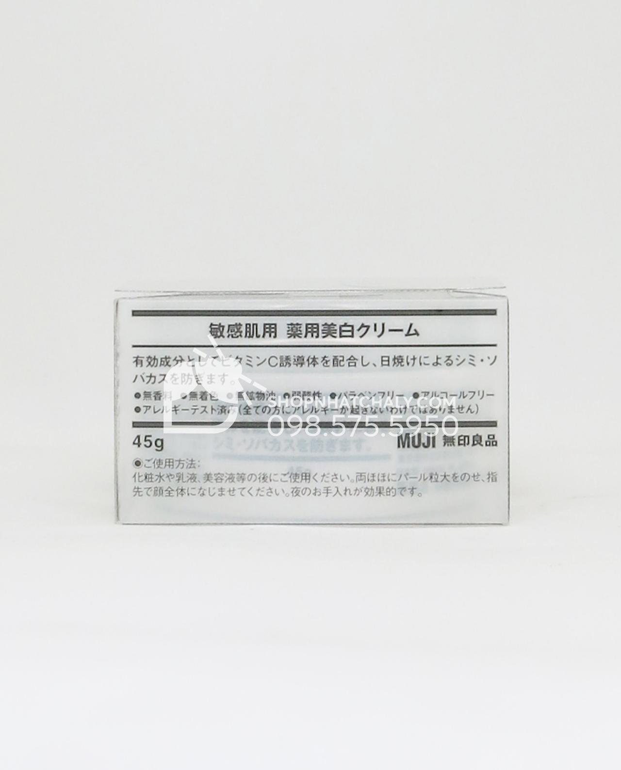 Kem dưỡng trắng da Muji Moisturising Cream Nhật Bản - thông tin sản phẩm