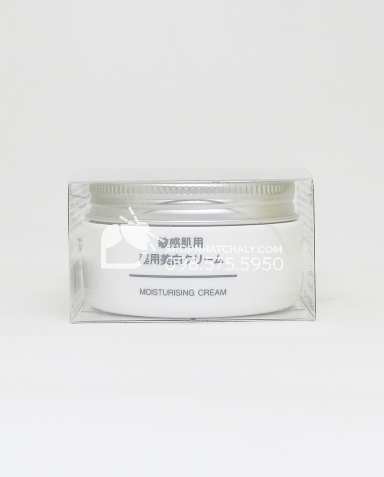 Kem dưỡng trắng cho da nhạy cảm Muji Moisturising Cream Nhật Bản