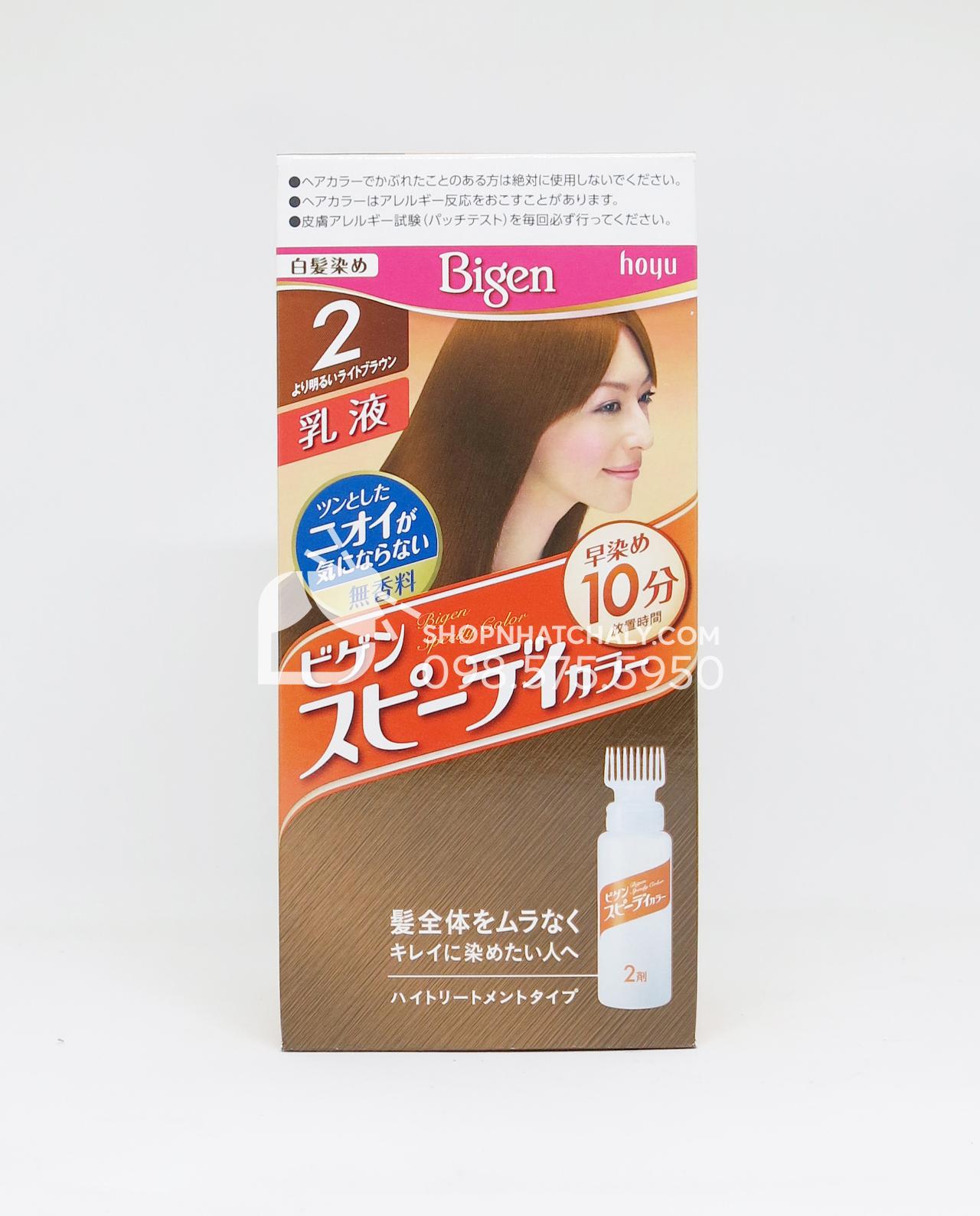 Thuốc nhuộm tóc Bigen Speedy 2G dạng bình