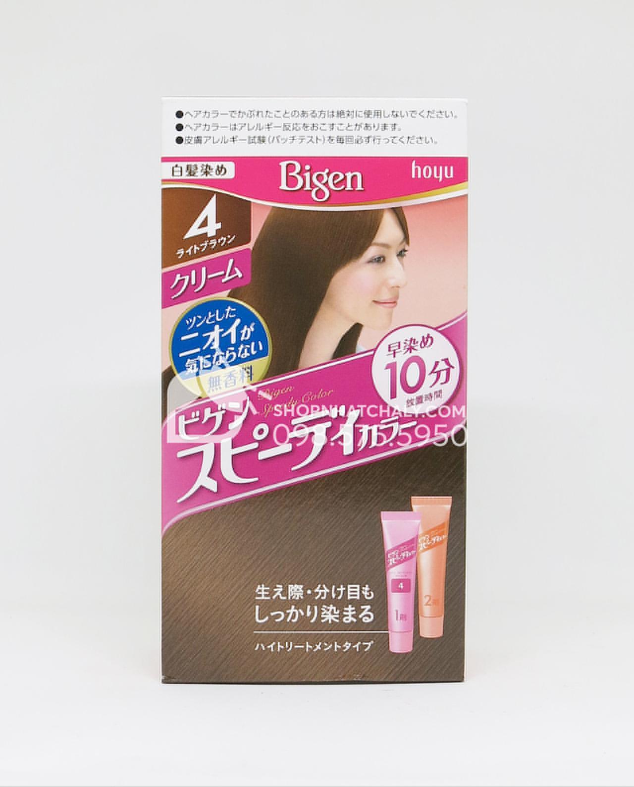 Thuốc nhuộm tóc Bigen Speedy 4G dạng tuýp