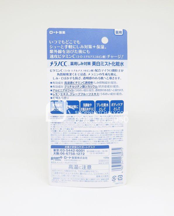 Xịt khoáng Melano CC White Mist Nhật Bản - thông tin sản phẩm