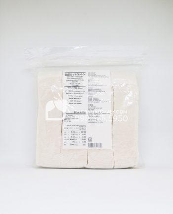 Bông tẩy trang Muji Organic Cotton 180 miếng Nhật Bản