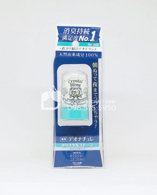 Đá khoáng khử mùi Crystal Stone Nhật Bản mẫu mới 2018