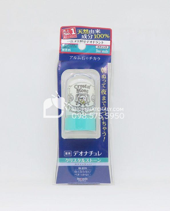 Đá khoáng khử mùi Crystal Stone Nhật Bản mẫu mới 2019