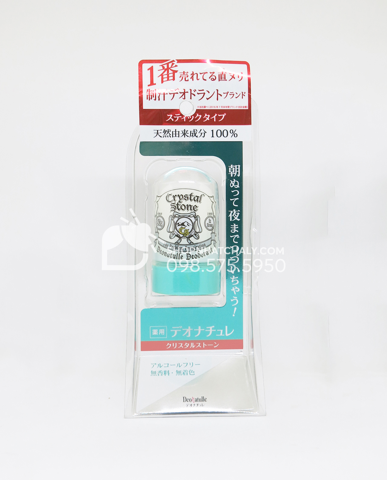Đá khoáng khử mùi Crystal Stone Nhật Bản