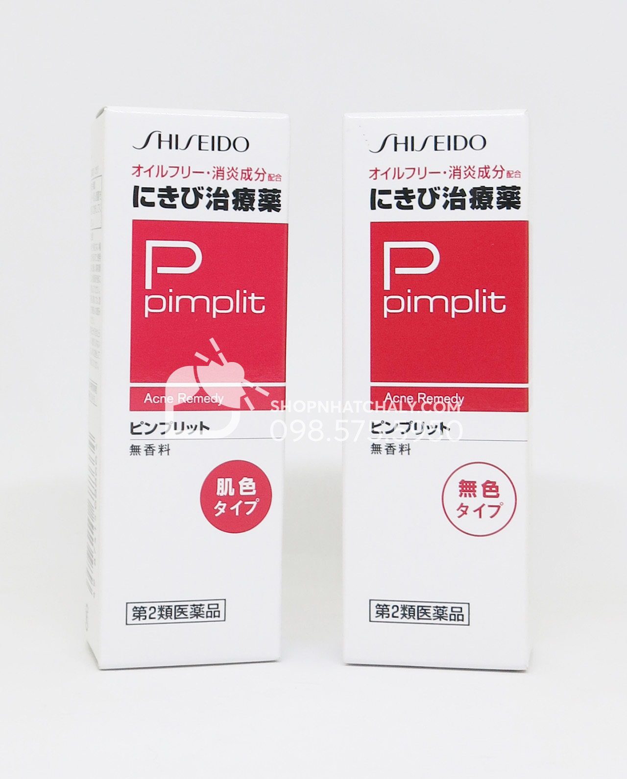 Kem Trị Mụn Pimplit - pimplit001