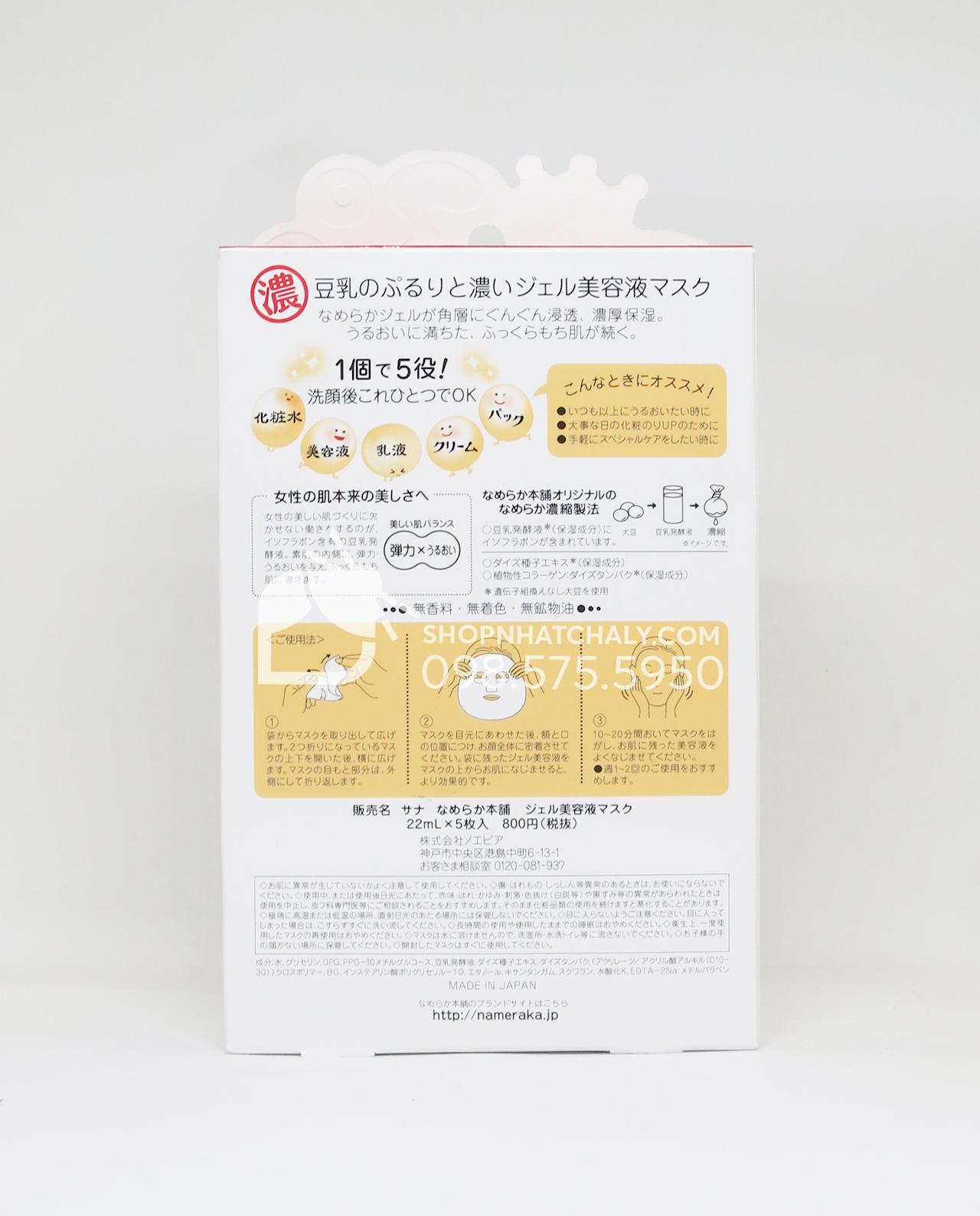 Mặt nạ đậu nành Sana Tonyu Isoflavone Nhật Bản - thông tin sản phẩm