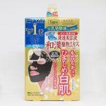 Mặt nạ thảo dược đông y trị mụn Kose Clear Turn Nhật Bản