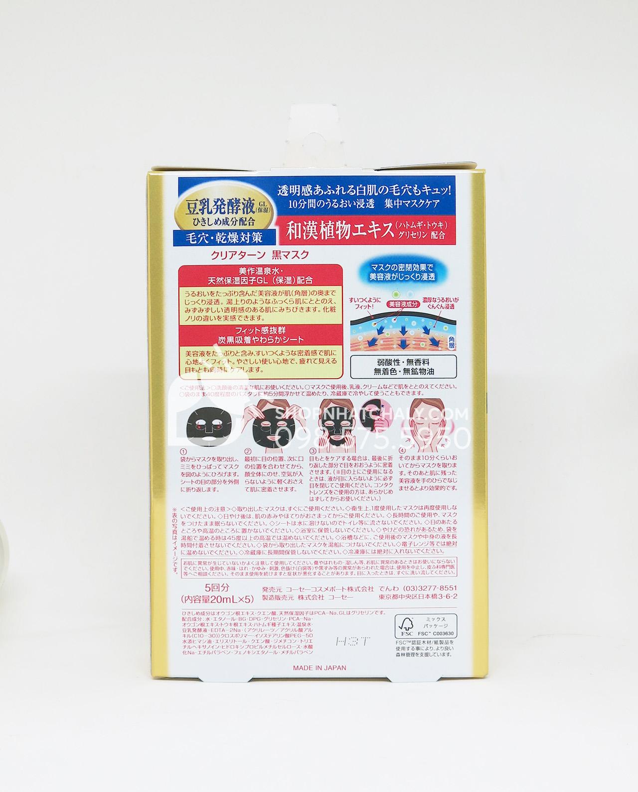 Mặt nạ thảo dược đông y trị mụn Kose Clear Turn Nhật Bản - thông tin sản phẩm
