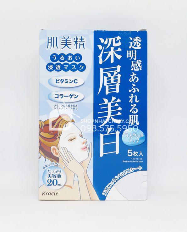 Mặt nạ trắng da Kracie Hadabisei Nhật Bản