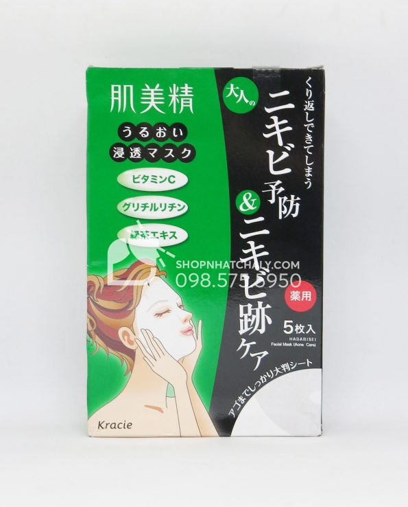 Mặt nạ Kracie Hadabisei Moisturizing Face Mask xanh lá trị mụn Nhật
