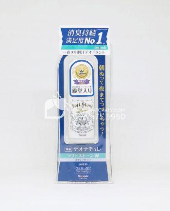 Sáp lăn nách khử mùi đá khoáng Nhật Bản nội địa Soft Stone 20gr mẫu mới 2018