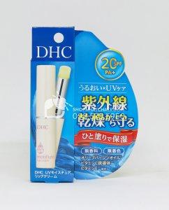 Son dưỡng môi chống nắng DHC UV Moisture Lip Cream Nhật Bản