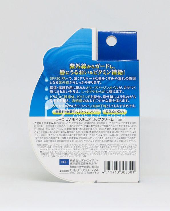 Son dưỡng môi chống nắng DHC UV Moisture Lip Cream Nhật Bản - thông tin sản phẩm