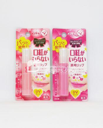 Son dưỡng môi chống nắng Omi Tulip - Sakura Nhật Bản