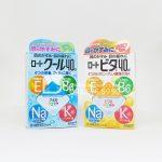 Thuốc nhỏ mắt Rohto Nhật Bản chống khô mắt Menthol và Mild 12ml