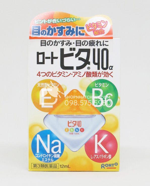 Thuốc nhỏ mắt Rohto Nhật Bản chống khô mắt Mild 12ml