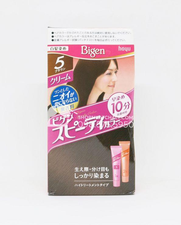 Thuốc nhuộm tóc Bigen Speedy dạng tuýp màu nâu 5G