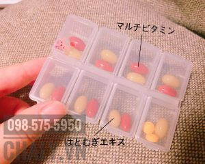 Viên uống vitamin tổng hợp của Nhật nhà mình