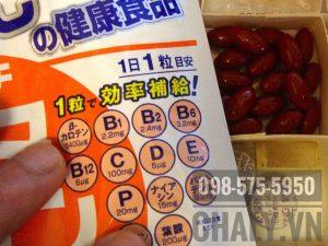 Viên uống Vitamin DHC tổng hợp của Nhật bổ sung đa dạng nhiều loại vitamin và khoáng chất rất quan trọng với cơ thể, mà ăn uống hàng ngày thường thiếu hụt