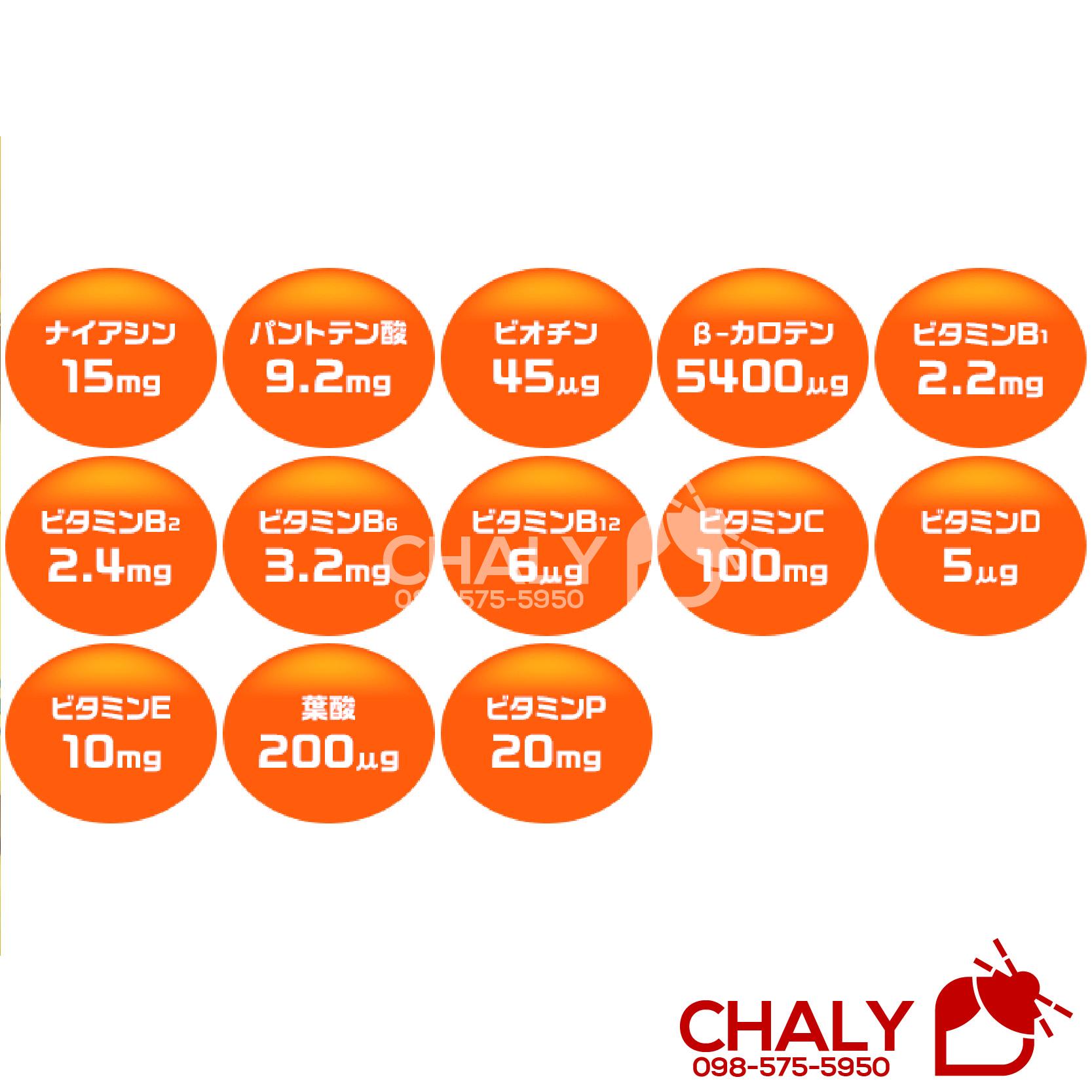 Viên uống Vitamin tổng hợp DHC bổ sung 13 loại vitamin thiết yếu cho cơ thể hoạt động trơn tru khoẻ mạnh