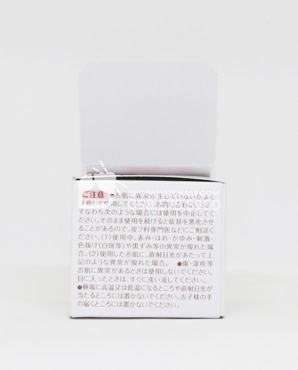 Kem dưỡng ẩm cân bằng chất da cho phụ nữ trung niên Kobayashi Inochi no Haha Nhật Bản - thông tin sản phẩm